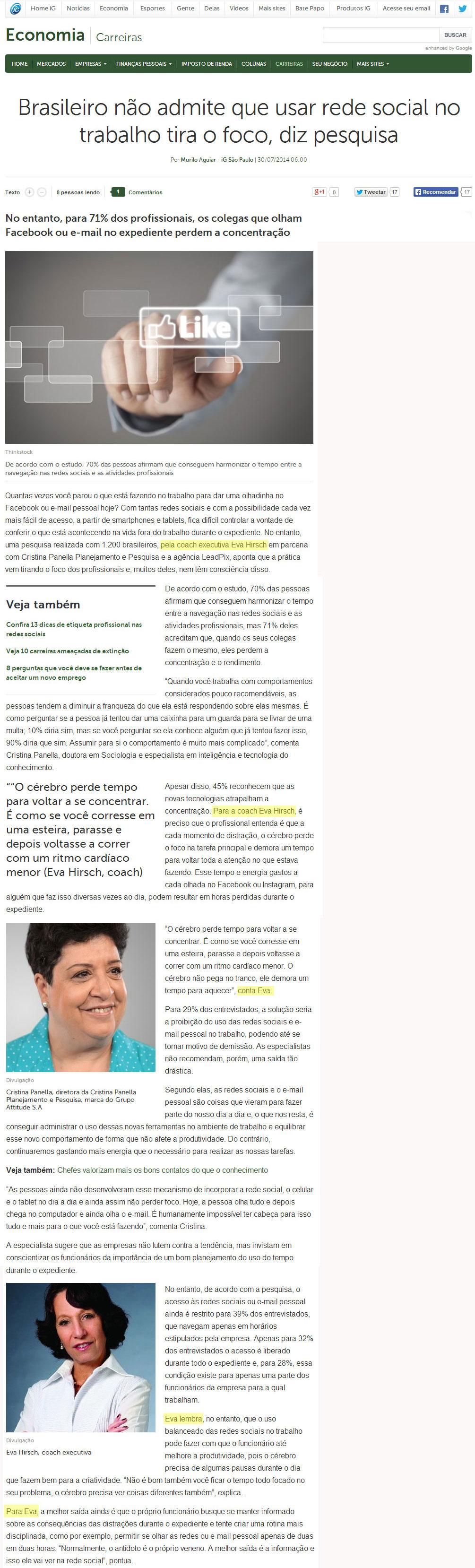 Portal-IG_Carreiras_30.7.2014